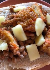 納豆ときんぴらさつま揚げのトースト