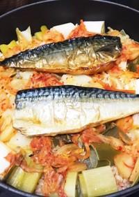 塩鯖と長葱のキムチ炊き込みご飯