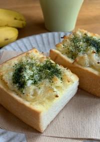 しらすとチーズの厚切りマヨトースト