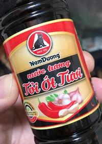 ベトナム醤油で作る野菜炒め