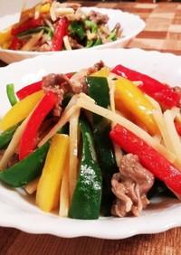 焼肉のタレで簡単味付け☆レンチン青椒肉絲