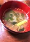 簡単◎わかめ中華スープ