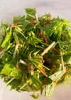 水菜と桜エビのサラダ