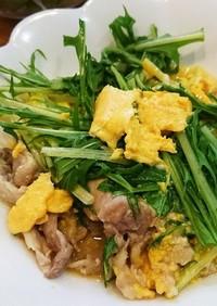 水菜と塩麹豚コマの玉子とじ