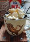 豆腐蜂蜜の和風アイス(簡単)低㌍