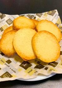 クリームチーズで型なしチーズクッキー!