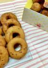 さつまいもの揚げドーナッツ