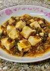 豆腐が崩れない&隠し味で美味しい麻婆豆腐