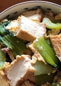 旬のチンゲン菜と厚揚げの卵とじ