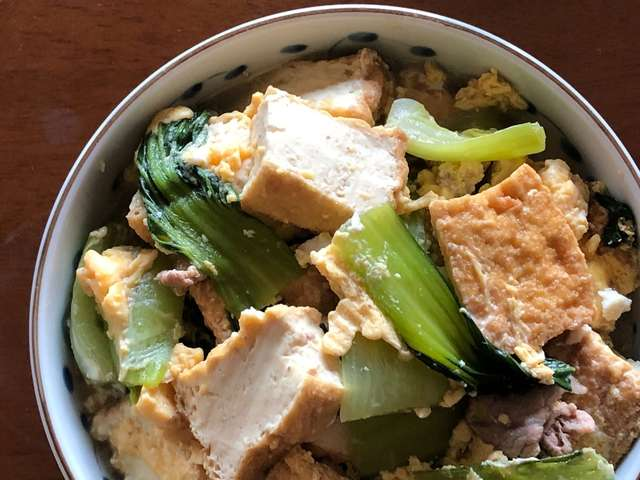 チンゲン 菜 と 厚 揚げ