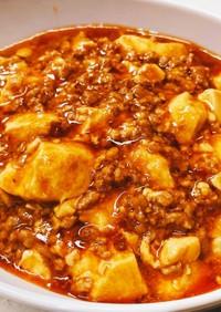 普通の麻婆豆腐