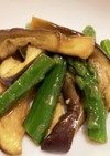 なすと冷凍アスパラガスの中華風マリネ