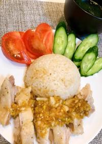 シンガポール料理☆カオマンガイ