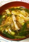 中華スープ (麺類のスープにも)