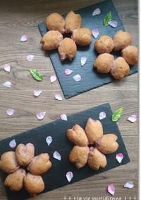 春よ来い恋!桜のちぎりパン