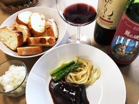 ワインに合う!牛肉の北海道赤ワイン煮込み
