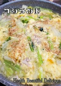 野菜たっぷり春雨ラーメンスープ