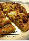 FPで簡単♪焼肉味全粒粉たっぷりナンピザ