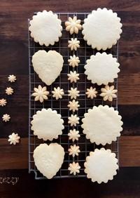 簡単オーブン料理☆アイシングクッキー