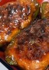 ピーマン肉詰め焼き☆中華風照り焼きソース