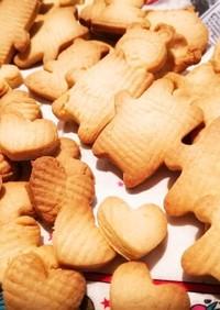 材料4個!サラダ油で簡単「クッキー作り」