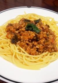 簡単!トマト丸ごとミートスパゲティ