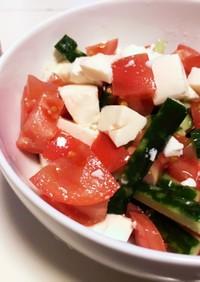 簡単混ぜるだけ*豆腐とトマトのサラダ