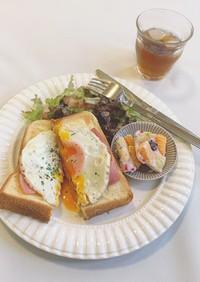 おしゃれ朝食に。ベーコンエッグトースト