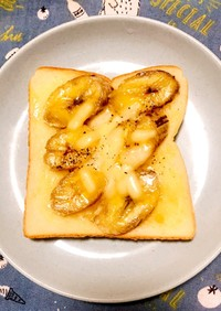 簡単!バナナとチーズトースト
