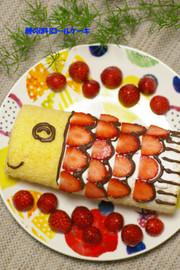 子供の日に☆鯉のぼりロールケーキの写真