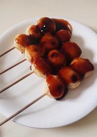 豆腐白玉で焼き団子