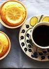 ♡ラムカンでレモン・フルグラマフィン♡