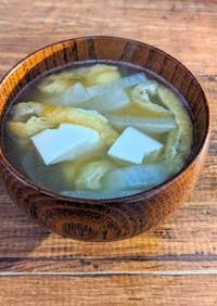 一人暮らしʕ·ᴥ·ʔ大根と油揚げの味噌汁