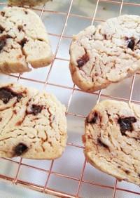 太白ごま油でココナッツサブレ(クッキー)