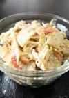 レンジ☆菊芋とカニカマの胡麻マヨサラダ