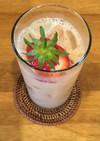 イチゴのアイス・ミルクティー