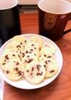 セリアのアイスボックスクッキー