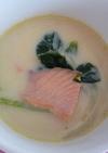 スモークサーモンの豆乳スープ♪