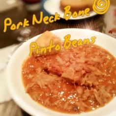 PorkNeckBones&Beans