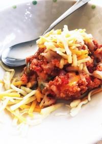 美味しすぎ〜キヌアのトマトリゾット