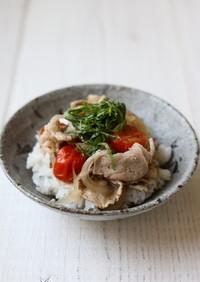 大葉トマト豚丼