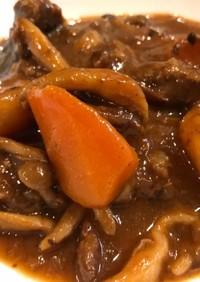 土鍋でお肉とろとろビーフシチュー
