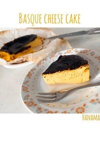 外しっかり中トロっとバスクチーズケーキ