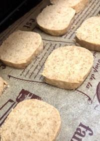 腸活♪ココナッツオイル豆乳きなこクッキー