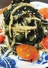 ☆わかめと玉ねぎのシンプルサラダ
