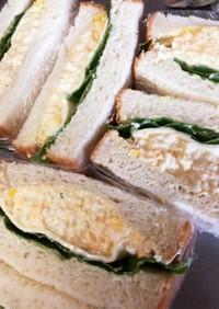 お弁当、朝食に簡単!卵サンド(食パン)