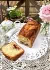 苺とアールグレイのパウンドケーキ