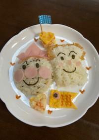 【離乳食完了期】子供の日ランチ