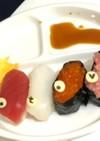 子どもの日 こいのぼり寿司