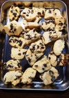 レーズンアイスボックスクッキー